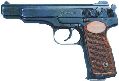 Травматические пистолеты и револьверы в Томске Сравнить