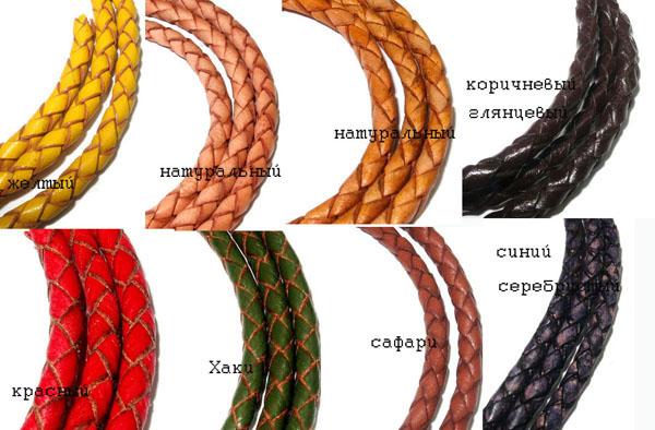 Натуральный плетеный кожаный шнур диаметром 3 мм для изготовления чокера браслета шнура на шею для ожерелей высокого качества ассортимент по цветам