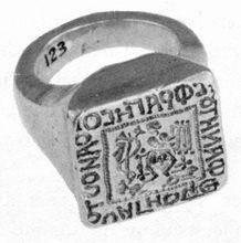 Мужские кольца, купить мужские кольца из ювелирной