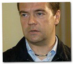 Украшения для здоровья с магнитами и ионами, Медведев и украшения