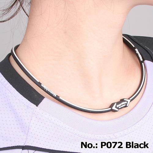 Ожерелье из силикона с лечебными минералами-турмалином и германием марки  Nо Problem арт. P072 в городском стиле в 4 цветах