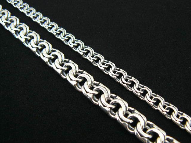 Цепочка из серебра Бисмарк ширина 6;9 мм подарок парню, мужчине