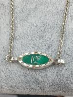 Мусульманский кулон с молитвой серебро зеленая эмаль фианиты на цепочке