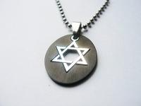 Кулон звезда Давида из стали