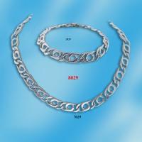 Комплект цепочка и браслет арт. 8029