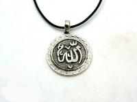 Кулон «Ислам» серебро